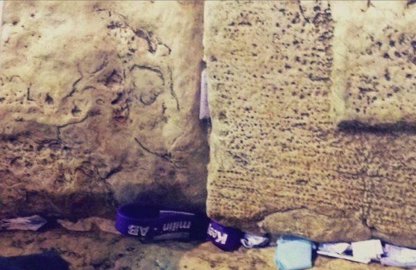 Becca Collins @ The Wailing Wall – Jerusalem.